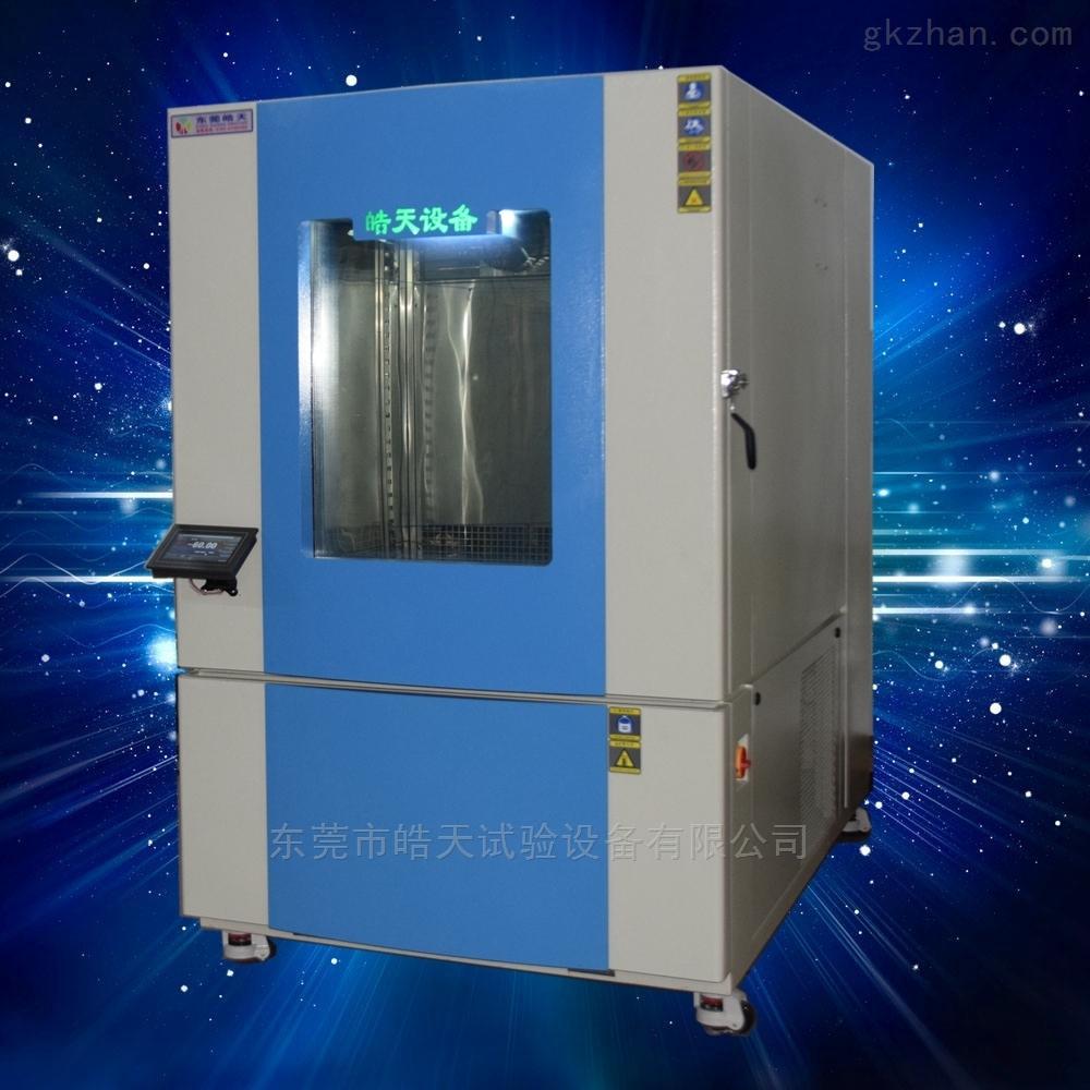 北京高低温交变湿热试验箱维修