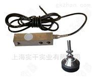 高精度电子称重传感器 称重感测器多少钱