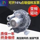 *气环式真空气泵 真空旋涡式气泵