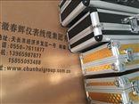 RS9200V-F-01-04-01、DZX-900S-G、DZX-4