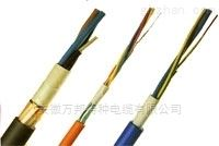 NHFF耐高温电缆