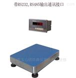 可控制阀门4-20ma电流信号输出电子秤