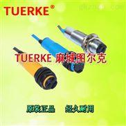 E18-20R3NK发射光电开关