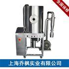 QFN-CX系列超细粉末喷雾干燥机 可升级为生产型