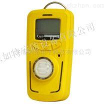 R10型氨气泄漏检测仪 便携单一气体报警仪