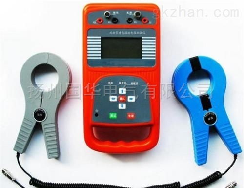 多功能双钳接地电阻测试仪