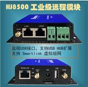 PLC远程控制模块对非标自动化的应用