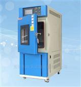 立式恒温恒湿老化试验箱-60~150℃标准版