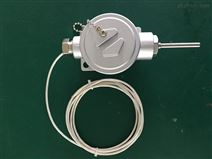 工厂直销KD壳体温度变送器 风速传感器