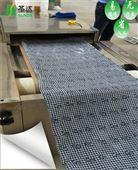 鞋垫烘干机隧道式微波烘干设备