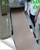 河南鞋垫微波烘干设备西安厂家定制设备