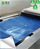 布料干燥机鞋垫隧道式连续微波干燥设备生产