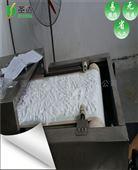 化工原料粉体用微波干燥设备有哪些优势