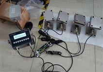 本安型防爆称重模块 防爆配料称重系统模块