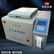煤质热值分析仪器 煤炭化验室全套检测设备