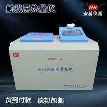 煤矸石热值化验仪器验卡机煤炭发热量检测仪