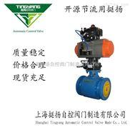Q641TC-气动氧化锆球阀