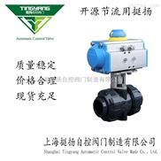 Q661F-气动承插焊塑料球阀