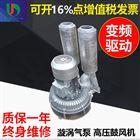 双极旋涡气泵 多级漩涡式气泵厂家