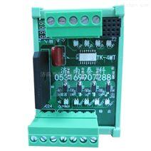 高标准TK-4MA PLC拓展模块