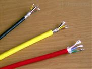 本安电缆ia-K2YVR用于电力输配电系统