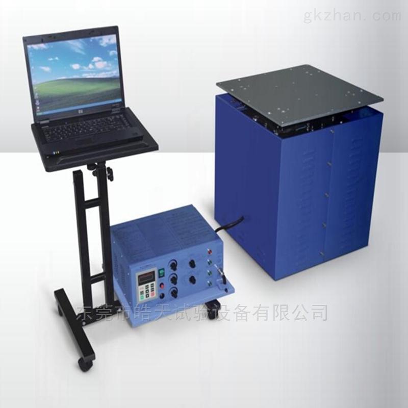 垂直水平震動試驗機六度空間電磁振動台