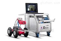 中儀股份 X5-HT 管道CCTV檢測機器人