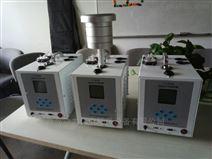 檢測煙道中氮氧化物自動煙塵煙氣測試儀
