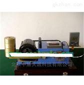 ZKY313924润滑油抗磨试验机
