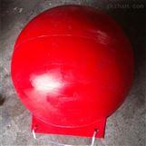 水上塑料警示浮球