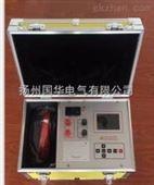 變壓器直流電阻測量儀