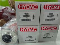 HYDAC贺德克滤芯安装位置