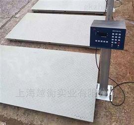 上海液态二氧化碳灌装称