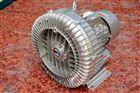 高压旋涡鼓风机_双段高压气泵