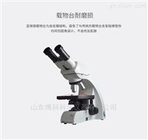 徕卡DM500显微镜