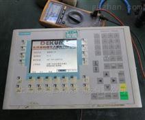 西门子OP270按键开关不灵维修