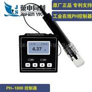 PH-1800工业在线电导率仪
