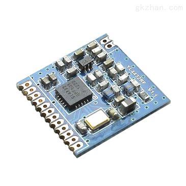 yl-4432rf si4432 射频无线模块模组