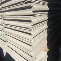 硅酸钙板聚苯颗粒复合夹芯墙板设备