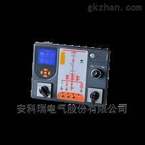 ASD系列开关柜综合测控装置