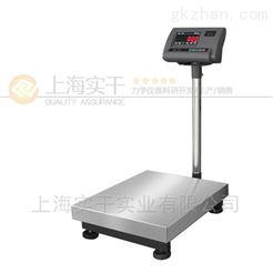 上海厂家30-300Kg连电脑ballbet贝博app下载ios称的价格