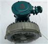 370W,环形防爆高压鼓风机价格