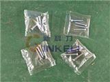 江苏螺丝自动包装机