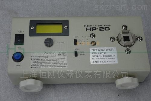 供应0-25N.m螺丝紧固扭力测量仪,螺丝扭力仪