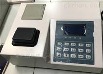 行标法COD快速检测仪自打打印功能