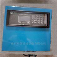 科霖KL2105皮带机称重显示控制器