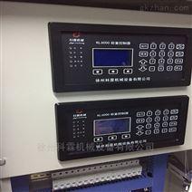 科霖KL2105皮带秤表头