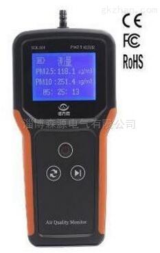 激光PM2.5粉尘空气污染检测仪
