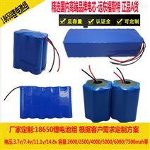 超声波探伤仪用18650锂电池组