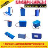 医用气泵心电图机锂电池组